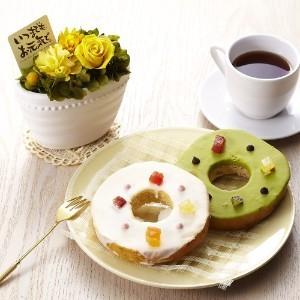 ミニデコバウム&プリザーブド【Sweet Home】