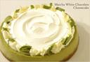 抹茶ホワイトチョコレートチーズケーキ【チーズケーキのパパジョンズ】