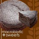 ガトーショコラ マクロビオティック ケーキ