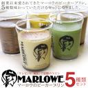手作り焼きプリン【マーロウ】