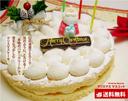 バタークリームで昔を懐かしむクリスマス他【駒の街からの便り】
