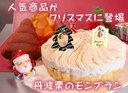 音衛門のクリスマスセット【仏蘭西焼菓子調進所 足立音衛門】