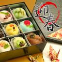 正月を彩る9種の逸品上生菓子詰合せ