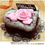 バレンタイン ハートショコラ【スイートますや】