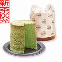 新茶100%西尾抹茶シフォンケーキ【フレイバー・シフォンケーキの店】
