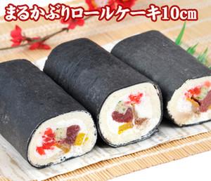 お寿司そっくり!まるかぶりロールケーキ【イエローパンプキン】