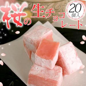 桜の生チョコレート【Tomtom】