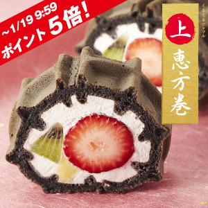 くるくるワッフル「上恵方巻」【ワッフル・ケーキの店R.L】