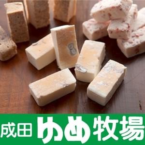 牧場マシュマロギフト『ウシマロ、ウサマロ、コヒマロ』【成田ゆめ牧場】