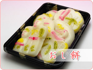 尾張名古屋の郷土食!桃の節句限定の雛菓子おし餅【菓宗庵】