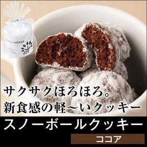 ホワイトデー特集【横浜チョコレートのバニラビーンズ】