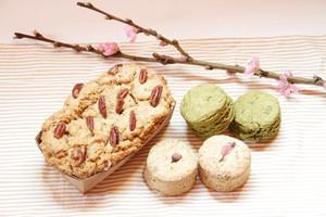 塩麹キャラメルナッツパウンド&桜の塩漬け&抹茶のスコーン【cafeBanda】