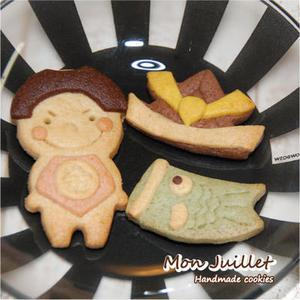 金太郎の金ちゃんクッキー【Mon Juillet】