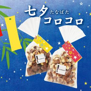 七夕コロコロ【ワッフル・ケーキの店エール・エル】