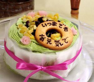 敬老の日ギフト 早期予約で送料無料シフォンケーキ【シフォンケーキの店 HUMPTY DUMPTY】