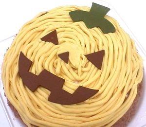 かぼちゃのお化けモンブラン【しあわせ工房】