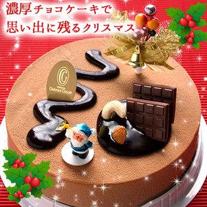 クリスマスケーキ【パティスリー グレゴリー・コレ】