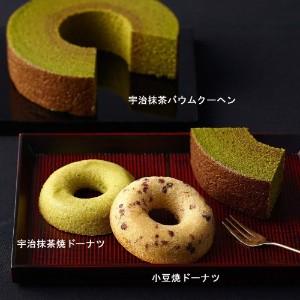 宇治抹茶バウム【京寿楽庵】