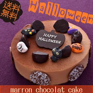 ハロウィン限定ケーキ【銀座ル・ブラン】