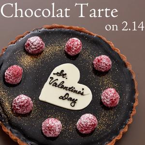 大人の濃厚チョコレートケーキ【銀座ル・ブラン】