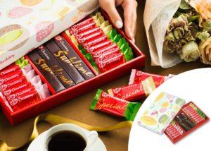 キットカット ショコラトリー ギフトボックス【キットカット ショコラトリー】