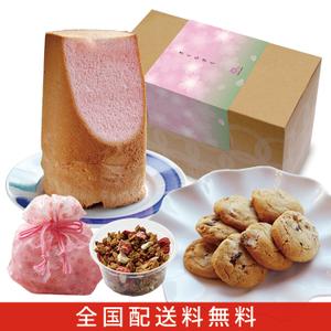 桜スイーツセット【フレイバー・シフォンケーキの店】