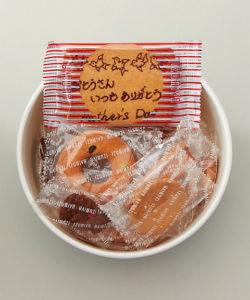 父の日カップインクッキーズ【泉屋】