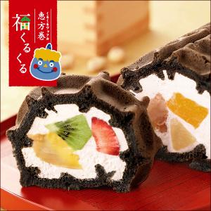 くるくるワッフル「恵方巻 福くるくる」【ワッフル・ケーキの店R.L】