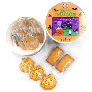 ハロウィンカップインクッキーズ 【泉屋】