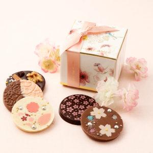 桜パレショコラ【ベル アメール】